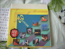 a941981 Anita Mui Roman Tam Leslie Cheung Liza Wang 八十年代流行歌集 Adam Cheng 鄭少秋 梅艷芳 張國榮 One CD Only It Is Not 2 CD  HK TV Songs