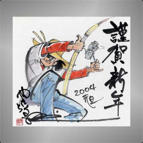 Aufkleber Sampei Sanpei Manga Anime Cartoon Sticker decal