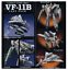 Macross-VF-11B-Fast-Pack-Ver-Figure-1-72-from-Japan-YAMATO thumbnail 1