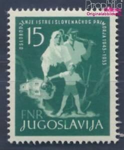 Yugoslavia-733-nuevo-con-goma-original-1953-Aniversario-el-liberacion-8305317