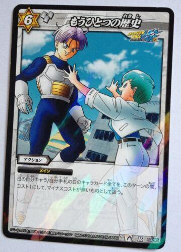 Dragon Ball Miracle Battle Carddass DB10-60 R