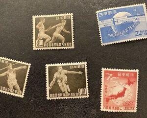 Japan-Stamps-Mint-OG-H-469-477