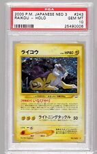 2000 Japanese NEO 3 REVELATION 243 RAIKOU HOLO FOIL PSA 10 (1 OF 20)