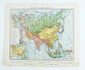 1910s Imperial Russia Asia Political Map Russian Antique Colour Ebay