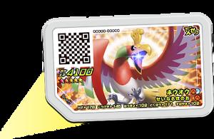 Pokemon ga-ole Disk QR code gaore gaole MATTLE HO-OH Sacred Fire grade5 sun&moon