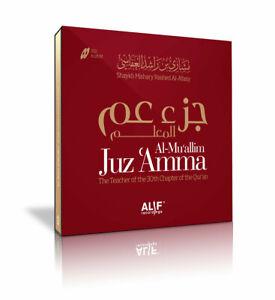 Al-Mu-039-allim-Juz-039-Amma-by-MISHARY-AL-AFASY