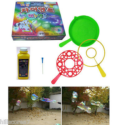 Big Bubble Maker Wand Rings Toy Non-Tonix Solution Kit Double Giant Soap Bubbles