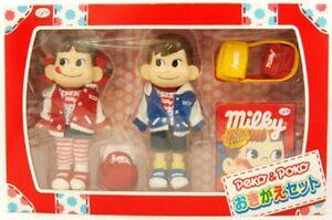 Poko Chan Doll