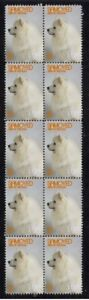SAMOYED-YEAR-OF-THE-DOG-STRIP-OF-10-MINT-VIGNETTE-STAMPS-3