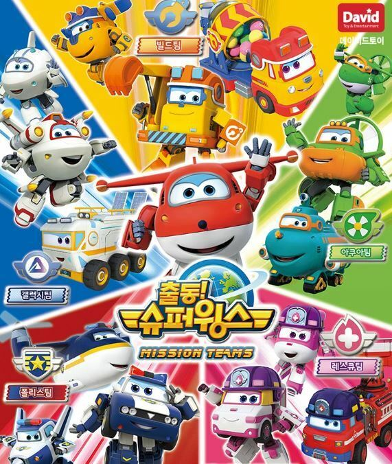 Super Wings New Season3 JETT DONNIE ASTRO ASTRO ASTRO DIZZY.. 7pcs Set Transformer Robot Toy ee8112