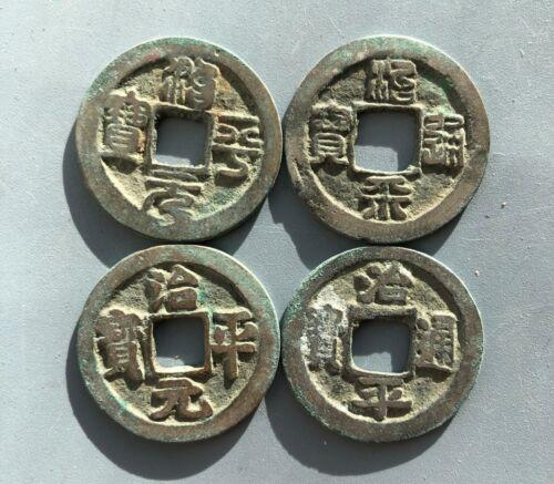 Tomcoins-China Song Dynasty Zhiping TB//YB cash coins set