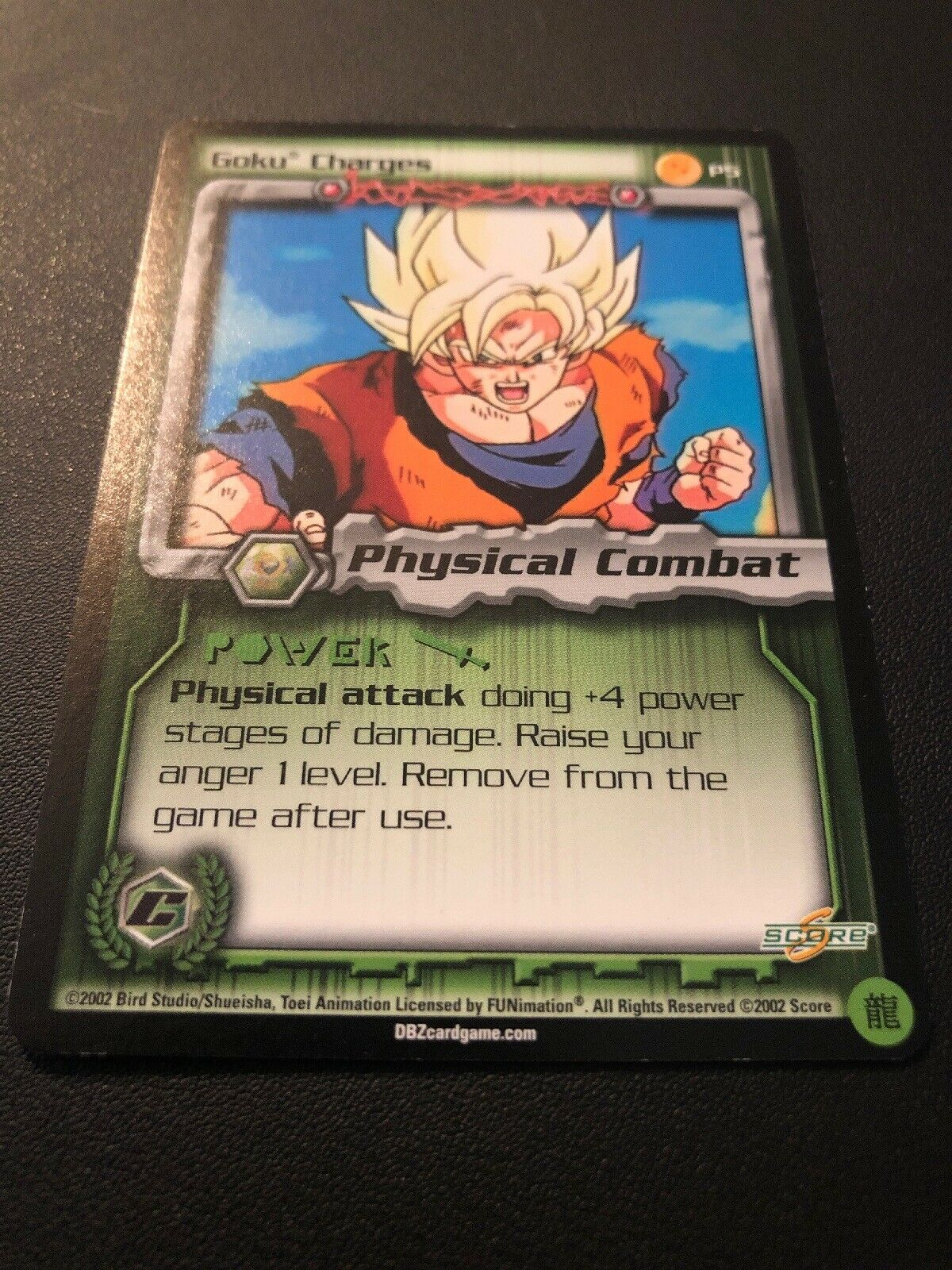 Dragon Ball Z CCG Goku Charges P5   Cell Games Promo