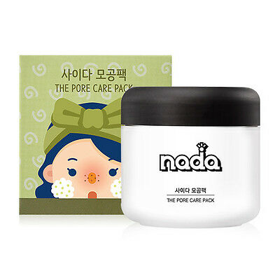 [nada] SODA THE PORE CARE PACK 50g