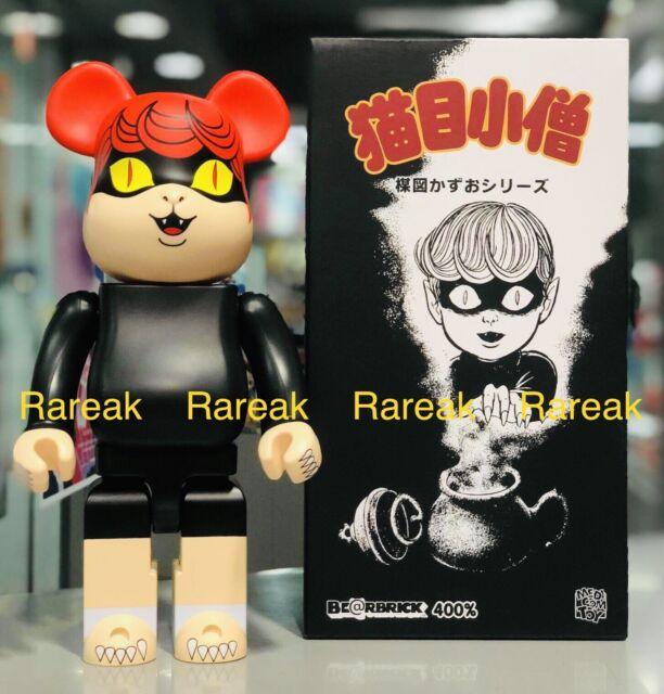 6b55e709 Medicom Be@rbrick 2019 Cat Eyed Boy 400% Nekomekozo Kazuo Umezu bearbrick