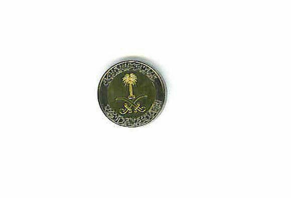 SAUDI ARABIA 5 PIECE UNCIRCULATED COIN SET 5 TO 100 HALALA