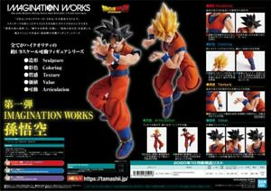 Bandai Imagination Work Dragonball Z DBZ Son-goku Action-figur