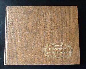 Kentucky-039-s-Covered-Bridges-by-Phyllis-amp-David-Brandenburg-1968-1st-ed-signed