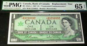 1967-Replacement-Star-BC-45bA-i-BANK-OF-CANADA-1-PMG-GRADED-65