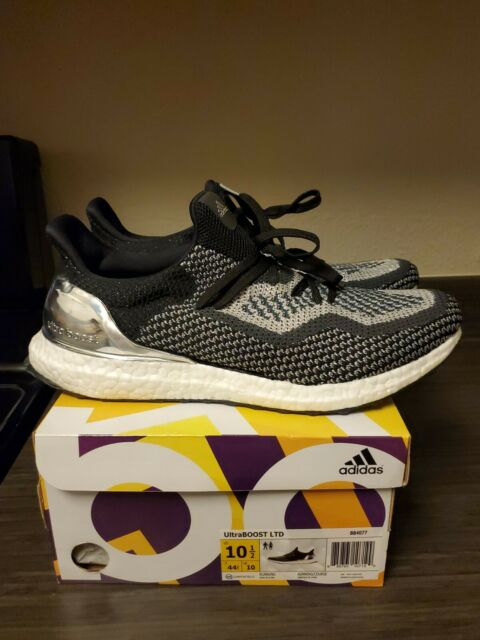 Size 10.5 - adidas UltraBoost 2.0 Limited Silver Medal 2016