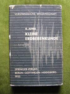 Kleine Erdbebenkunde (1953)!!! - Jena, Deutschland - Kleine Erdbebenkunde (1953)!!! - Jena, Deutschland