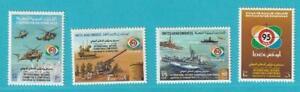 Émirats Arabes Unis 1993 ** Minr. 471-474 Dex´95 Avions Hélicoptère-afficher Le Titre D'origine Doux Et Doux