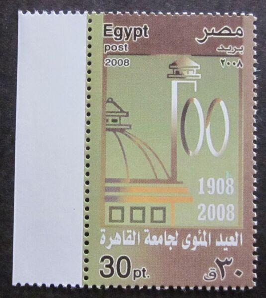 Charmant Art Religion Architecture Egypte 2008 Pour Revigorer Efficacement La Santé