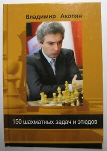 Chess Book 2015
