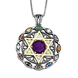 Kabbalah-Pendant-Amethyst-Gemstone-Hoshen-Crystals-CZ-Sterling-Silver-amp-Gold-9K