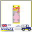 Magic-Tree-Car-Air-Freshener-BUBBLE-GUM thumbnail 1