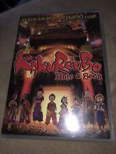 Kakurenbo Hide And Seek Dvd 2005 For Sale Online Ebay
