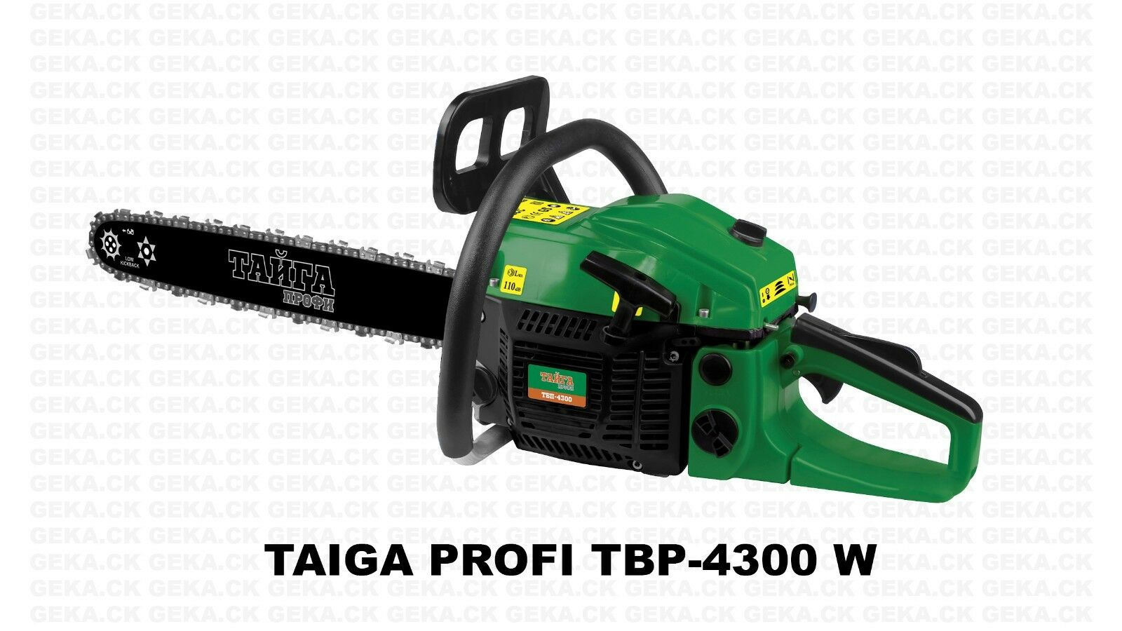 Chainsaws Taiga: characteristics, reviews and comparisons with competitors 100