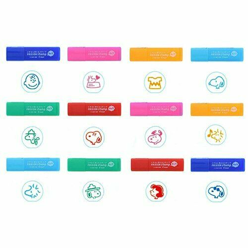 12 Lot of PEANUTS SNOOPY Erasable Frixion Character Stamp Complete SET