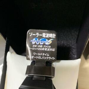 G-SHOCK-GW-M5610BC-1JF-Tough-Solar-Radio-Multiband-6-JAPAN-CASIO
