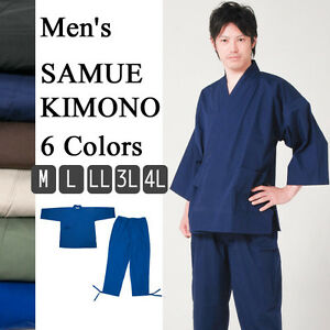 Japanese SAMUE Traditional Relaxing Work Clothing Zen Buddhist Monk Cloth Japan