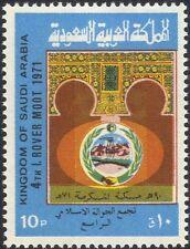 Saudi Arabia 1971 Arab Rover Moot Camp/Scouts/Youth/Scouting 1v (n24918)