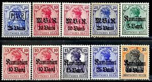 Germany-WWI-Occ-in-Romania-gt-1917-gt-Unused-OG-perf-14x14-1-2-gt-German-Empire
