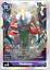 miniature 15 - Digimon Card Game BT 1.0 Singles Cards R, Super Rare SR Alternative Art AA Mint