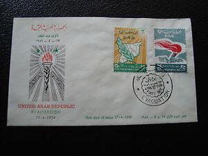 Umschlag 1 Wir Haben Lob Von Kunden Gewonnen cy68 Tag 17/4/1959 y Syrien