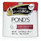 Pond's Age Beauty Cream Cleansing 270g From Japan