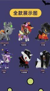 Tokidoki Halloween 2020 Tokidoki New 2020 Halloween Set   eBay
