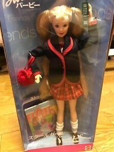 Mattel-Japan-Exclusive-Reina-School-Girl-Friend-of-Barbie-1999-Blond-hair