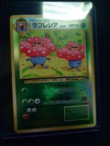 Vileplume-Holo-045-Neo-2-No-Rarity-Japanese-Pokemon-Card-Nintendo-Pristine