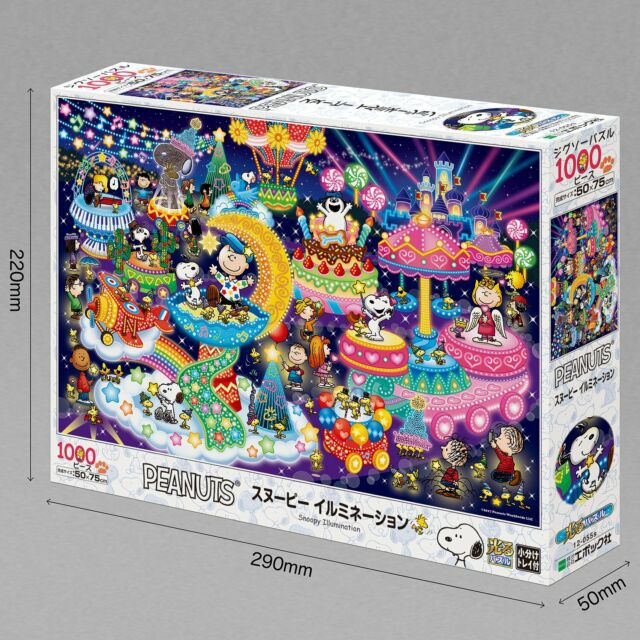 1000 Pieces Epoch Jigsaw Puzzle 11-580s Peanuts Snoopy Water Orchestra