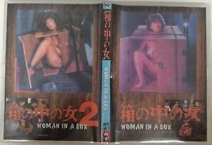 Woman-In-A-Box-Woman-In-A-Box-2-2-DVD-R-Edizione-UK-Splatter-Extreme