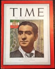 Time Magazine   The Shah of Iran cover   December 17 1945  Iranian Oil News