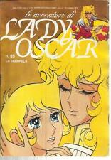 LE AVVENTURE DI LADY OSCAR 65 FABBRI EDITORE 1983