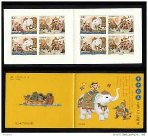 2008 CHINA SB-35 old story-Cao Chong Weights the Elephant S.A.BOOKLET