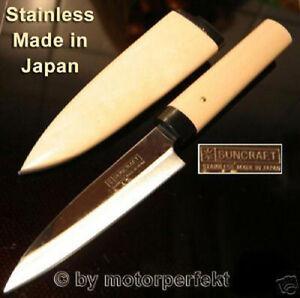 NEU-japanisches-Obst-Fisch-Messer-Holz-Ahorn-edelstahl