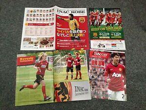 Japan J League Jsoccer Magazine 8 Beverly Goebel Signed Flyer Inac