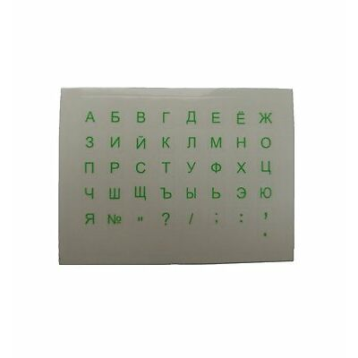 Russian Cyrillic Keyboard Stickers with Green Lettering on Transparent Backgroun